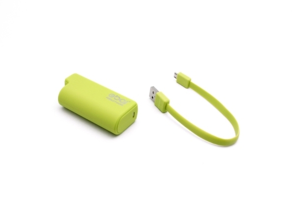 https://sites.google.com/site/nenadc1/back-up-baterija-ebai-micro-usb-2400mah/back-up-baterija-ebai-micro-usb-2400mah-zelena.jpg